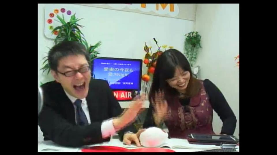 「第三の笑い」のやり方(動画)