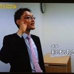 """オイコノミア・笑う門には福来る""""笑い""""の経済学で放送されました。"""