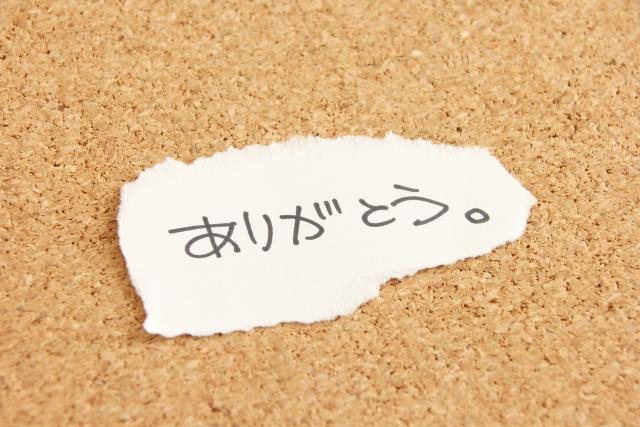ストレス耐性を高める~嫌な思い出を感謝に変えるには